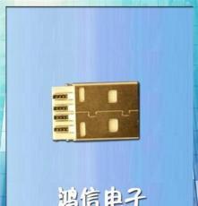 手机转接头 移动电源转接头 转接线 USB连接线 连接器等厂家直销