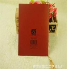锦江工艺 专业 请帖 厂家提供 高档请柬 邀请函