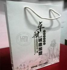 湘潭订做广告纸袋/常德纸袋生产厂