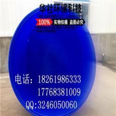 供应1.5吨微生物培养发酵罐新农业搅拌罐海水收集桶