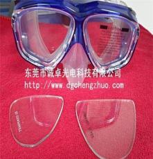 玻璃厂家供应700度 平光 近视潜水眼镜镜片玻璃