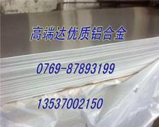 壓平-t鋁板厚公差多大-東莞市新的供應信息