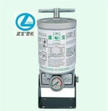供应滤宝活性碳福建滤油器生产商 除味活性碳过滤器厂家直销-北京市新的供应信息