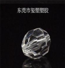 水晶定制 透明亞克力切面菠蘿珠 燈飾配件加工廠家
