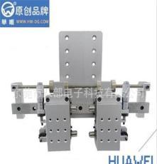 廠家直銷焊錫機雙頭微調模組 華唯品牌烙鐵手柄組件 烙鐵固定架HW
