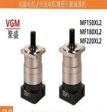 台湾聚盛精密伺服减速箱 MF150XL2-15-K-35-114.3
