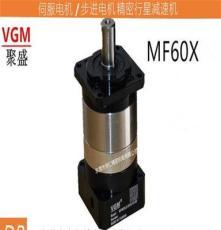 MF60XL2-16-K-14-50 东莞苏州VGM减速机现货供应
