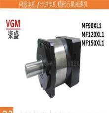 MF120XL2-12-K-24-110高转矩低惯性矩伺服减速机