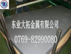 態15754鋁卷 5754鋁卷優質耐用