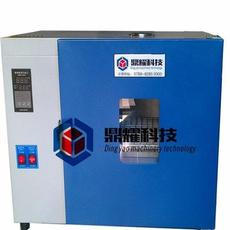 PCB板小型恒溫烤箱-電熱鼓風恒溫干燥箱-高溫老化試驗箱