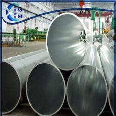 7075铝管大量现货7075铝管品牌价格