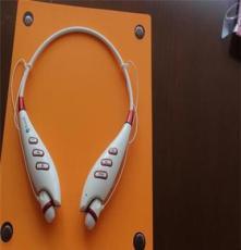 S740T蓝牙耳机
