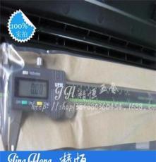 精恒优势批原装UPM数显卡尺 0-200数显卡尺 电子数显卡尺