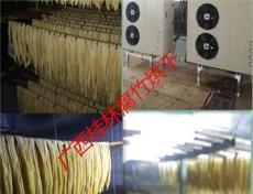 腐竹烘干机供应商-烘干机-永淦