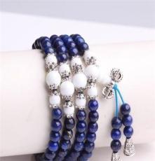 天然水晶青金石手鏈108顆佛珠念珠韓版時尚飾品 周氏養生水晶