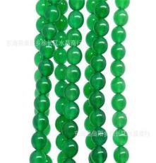 綠瑪瑙散珠半成品 圓珠 手鏈串珠 東海天然水晶散珠批發