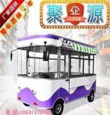 厂家供应电动小吃车多功能快餐车聚源晨光餐车