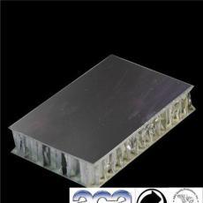 美国ACA0.8mm银色镜面蜂窝板可用阳极氧化铝板