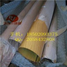 护栏扶手栅栏用不锈钢木纹管 铝管不锈钢管木纹加工