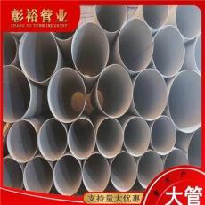 180*5.0mm武汉不锈钢管316规格壁厚大型屠宰机械设备用管