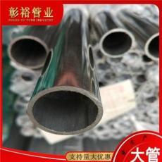 不锈钢管316L美标84*4.2不锈钢焊管唐山市政工程用管