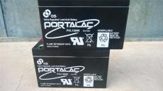 ODYSSEY蓄電池PC680全國聯保