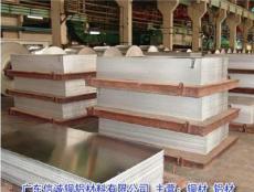 供应5083铝板 铝带,5083铝板生产厂家,铝板批发,规格齐全