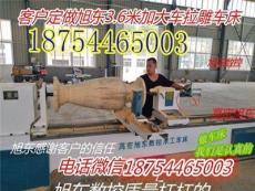 全自動木工車床價格自動木工車床價格多少錢-木工車床價格多少錢