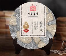2019年現在普洱茶的價格