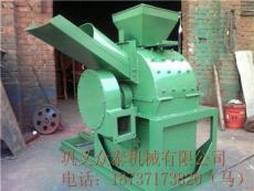 巩义市众泰机械有限公司专业生产木材粉碎机,木屑机,锯末机