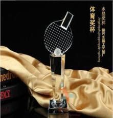 全國乒乓球錦標賽獎杯 體育賽事獎杯 國球水晶獎杯定制 價格實惠