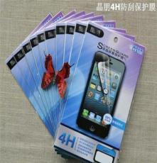 厂家直供 天语T621 晶朋4H高透防刮 抑菌 品牌 手机保护膜