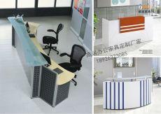 办公家具方案定制-广州板式办公家具定制厂