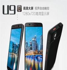 提供VVE高清智能投影手机