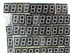 ARK 單位數碼管 SM420561N