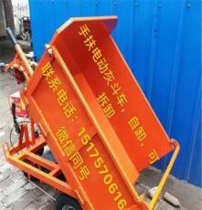 电动灰斗车,及配件厂家直销,河北献县金恒泰,实心轮质量好