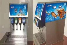 三阀可乐机三阀百事可乐机可乐机多少钱