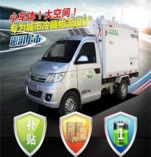 河南森源3噸純電動冷藏車,純電動貨車,超市配送車