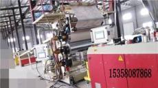 PVC地板生产线:PVC耐磨层+PVC彩膜+PVC基材三合一挤出生产线