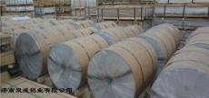 5052铝板卷生产厂家批发商供应商 现货库存 规格齐全