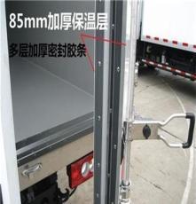 江淮小型冷藏車價格、沃格爾專用汽車