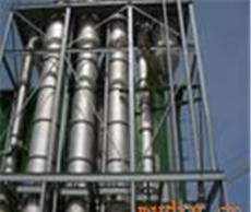 CXJMZ降膜蒸发器