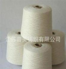 各类纱线加工生产、棉纱、净白纱、本白纱、合股纱、拖把纱