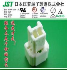 JST代理 原廠 線對線連接器 空中對接 塑殼 XMAR-02VF-1-S 現貨