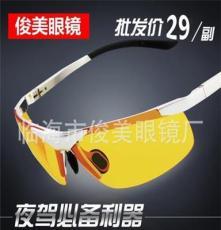 男士鋁鎂太陽鏡 潮偏光太陽眼鏡墨鏡時尚司機鏡駕駛鏡偏光鏡正品