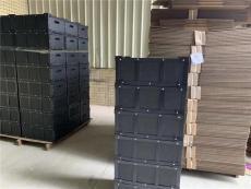 永久防静电中空箱 耐用中空箱 塑胶箱