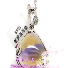 煦堯水晶*天然紫黃晶隨型吊墜 925銀鑲嵌吊墜