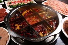 山東臨沂九宮格火鍋底料定制怎么做好吃