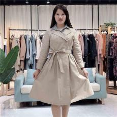 贝芙妮2020年春新款优雅女士裙子
