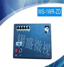 锡盛微视WS-1WRG-ZD室外无线传输设备